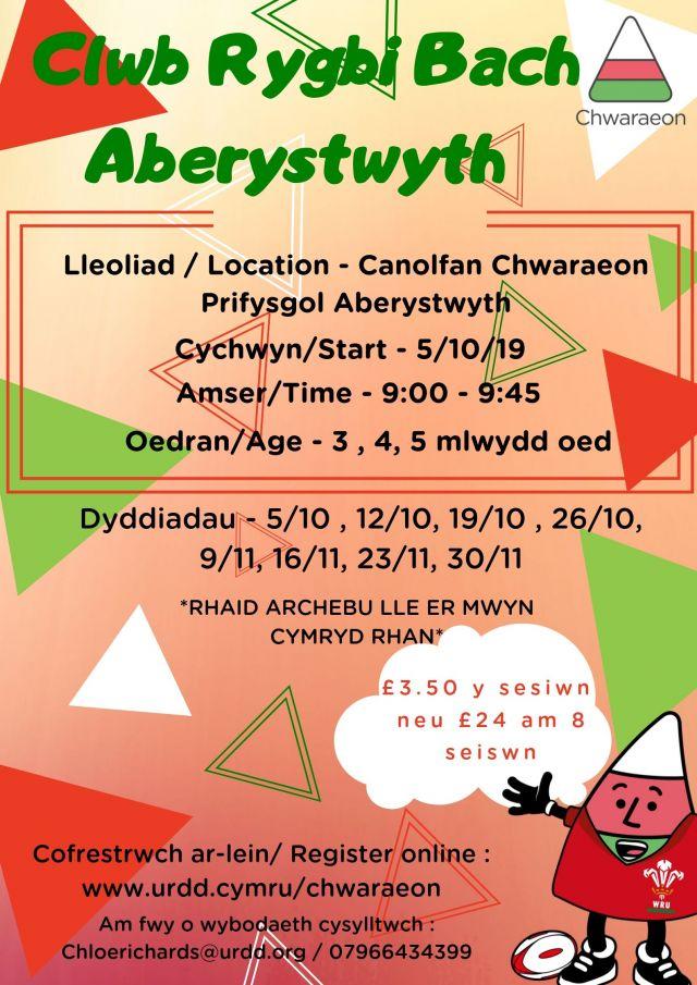 Rygbi Bach Aberystwyth