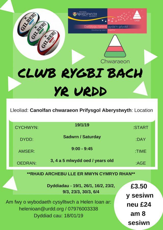 Clwb Rygbi Bach Aberystwyth