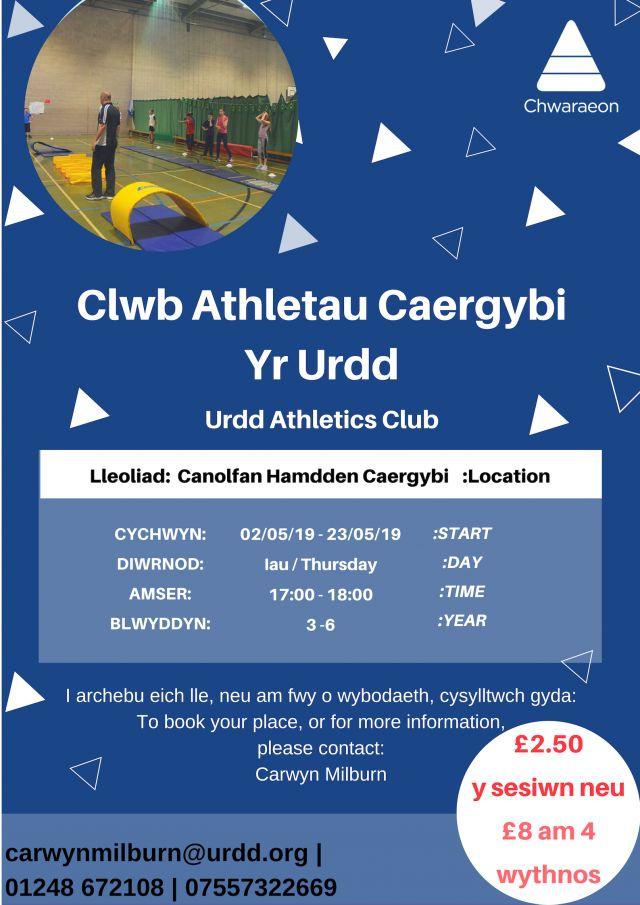 Clwb Athletau Caergybi Bl 3-6