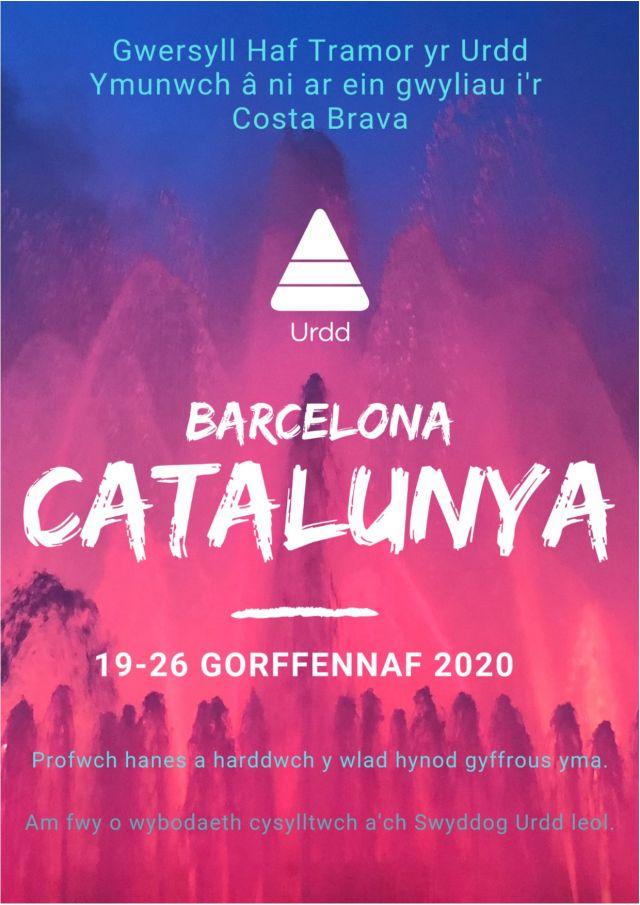 Gwyliau Catalunya 2020