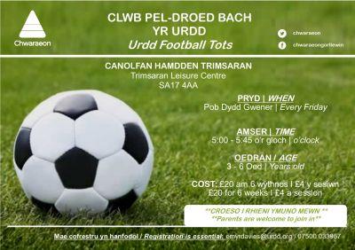 Urdd Football Tots (Trimsaran)