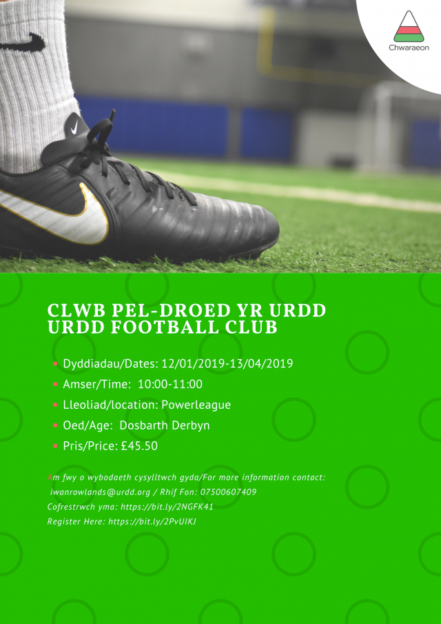 Clwb Pêl-droed Powerleague