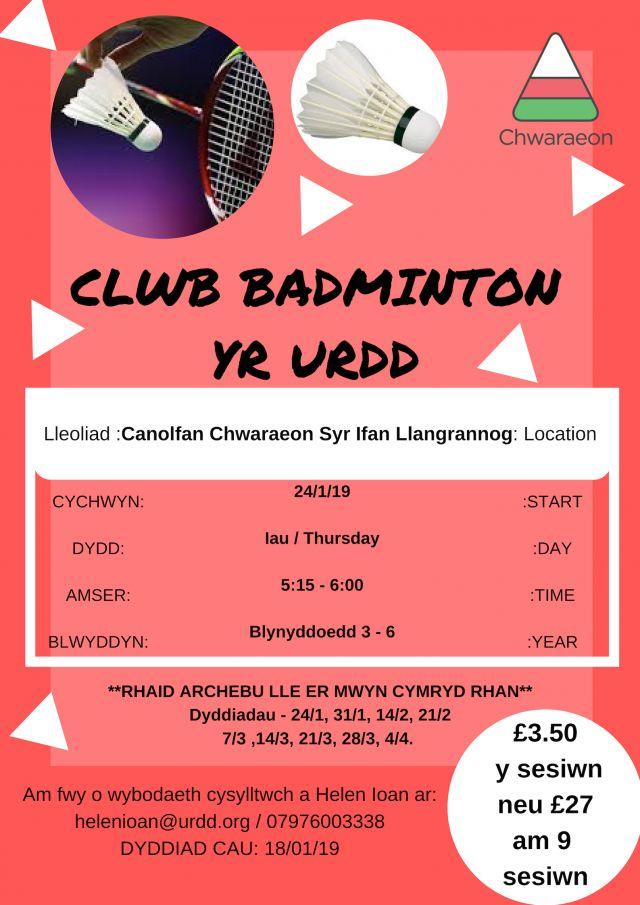Clwb Badminton Llangrannog