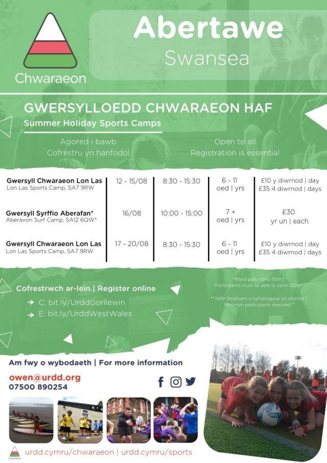 Gwersyll Chwaraeon Yr Urdd ( Lon Las 19/08/19 - 22/08/19)