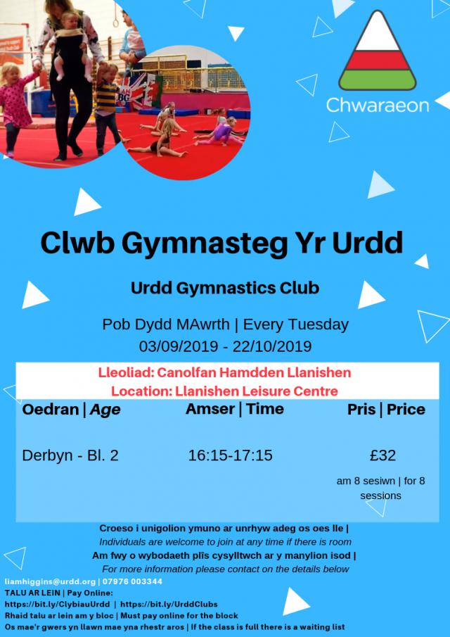 Clwb Gymnasteg Yr Urdd - Llanisien
