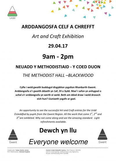Arddangosfa Celf a Chrefft - Rhanbarth Gwent