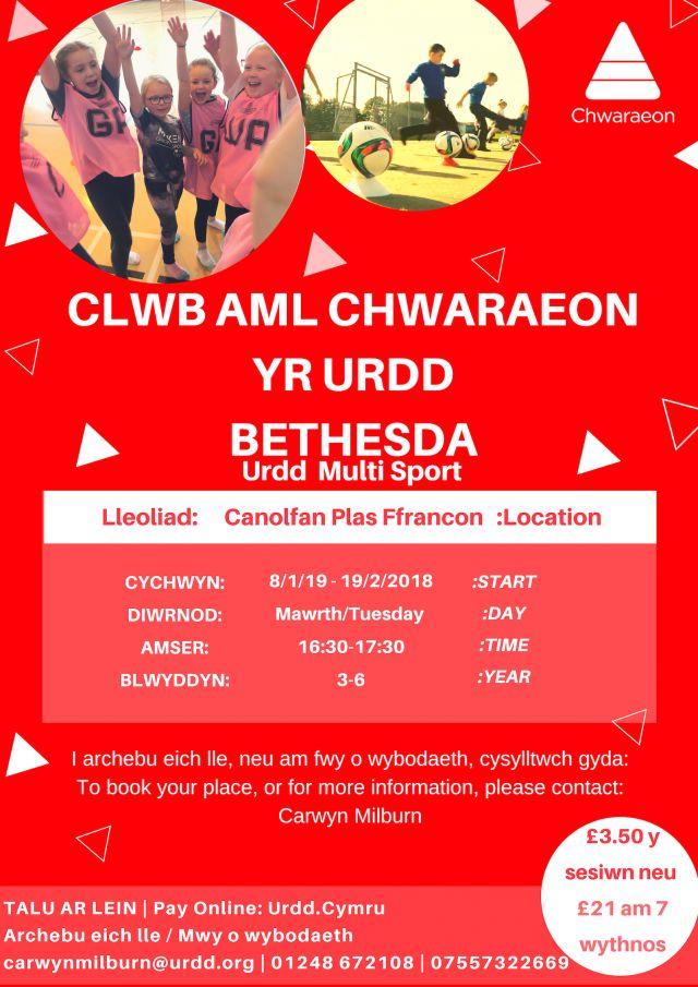 Clwb Aml Chwaraeon Bethesda Bl. 3 i 6
