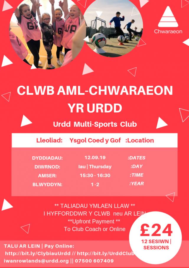 Clwb Aml Chwaraeon Coed y Gof