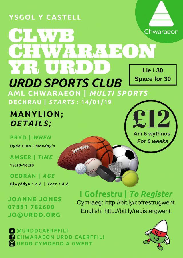 Clwb Aml-Chwaraeon Ysgol Y Castell Blwyddyn 1 a 2 (LLAWN)