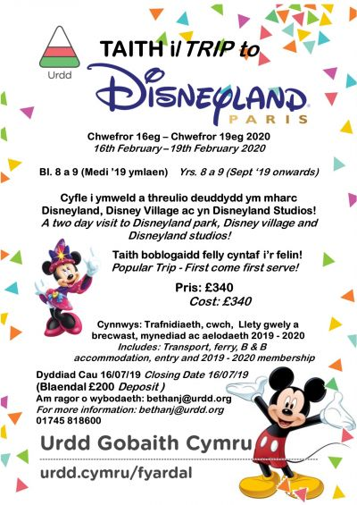 Disneyland Paris Trip