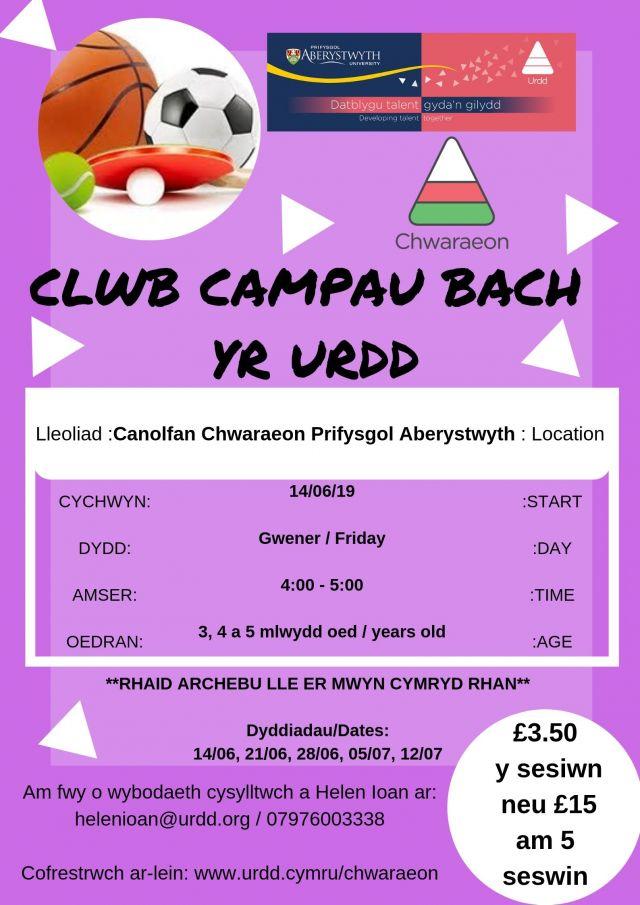 Campau Bach Aberystwyth