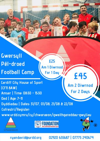 Urdd Football Camp with CCFC Foundation