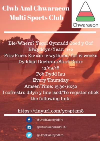 Clwb Aml Chwaraeon  - Ysgol Coed Y Gof (Bl. 3 - 6)