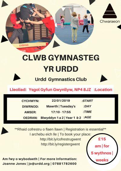 Urdd Gymnastics Club (Gwyndy)