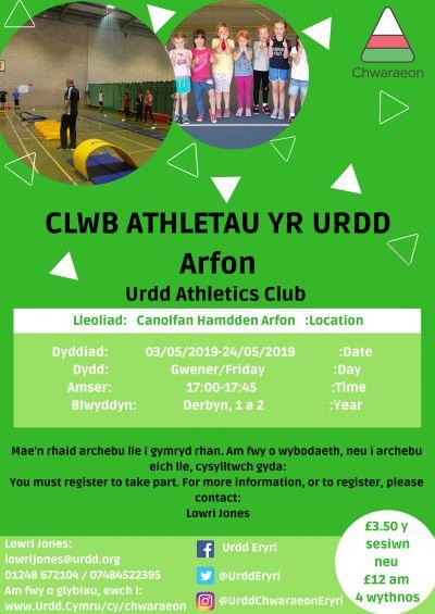 Arfon Athletics Club Reception Yr, 1 and 2
