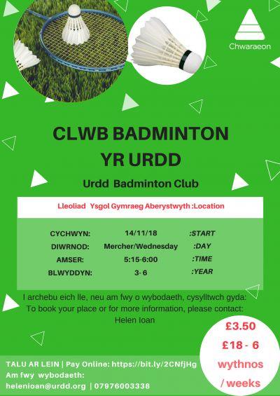 Clwb Badminton Aberystwyth