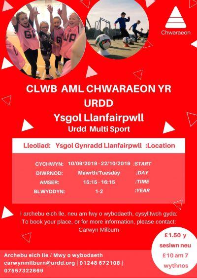 Clwb Chwaraeon Llanfair bl 1 a 2