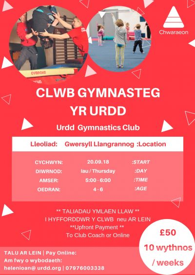 Urdd Gymnastics Club