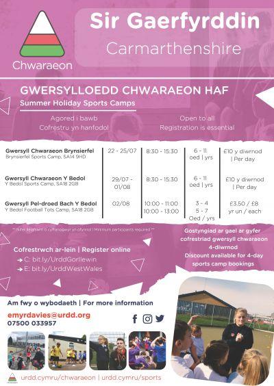 Urdd Sports Camp 4 Days (YGG Brynsierfel)