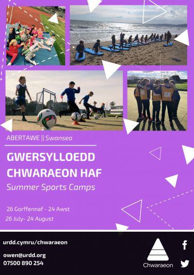 Urdd Sports Camp (YGG Lon Las)