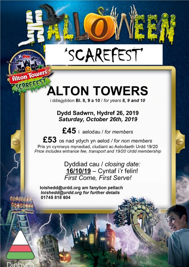 Taith Scarefest i Alton Towers