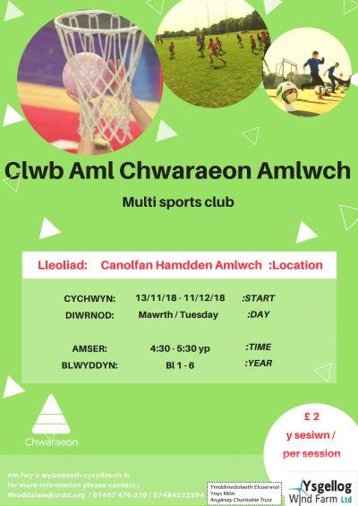 Aml Chwaraeon Amlwch