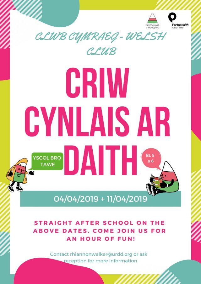 Criw Cynlais ar Daith