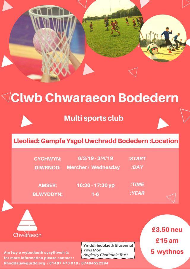 Aml Chwaraeon Bodedern