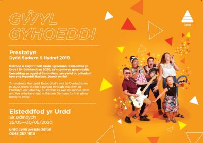 Gwyl Gyhoeddi Eisteddfod 2020
