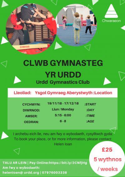 Aberystwyth Gymnastics Club